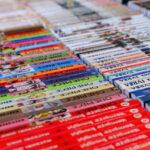 "24º Feria del Libro Pehuajense ""Martín Fierro"""